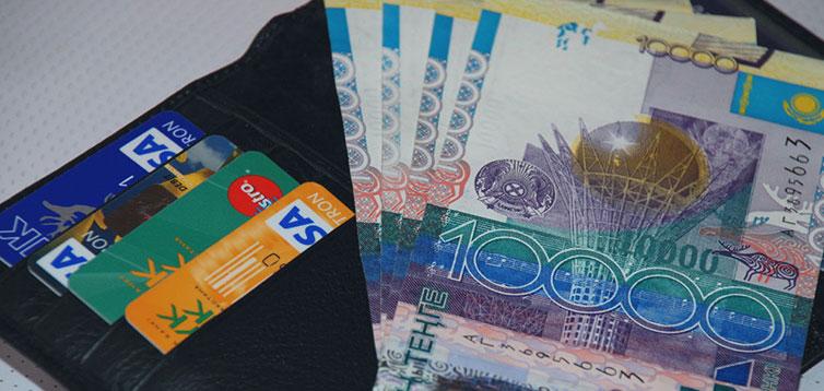 Оформить деньги до зарплаты онлайн на карту в Казахстане 24/7