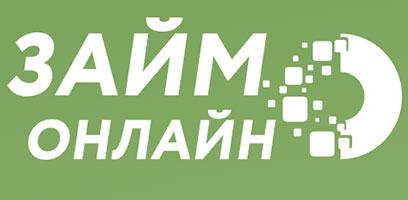 Zaim Online — микрокредит онлайн до 100 000 тенге